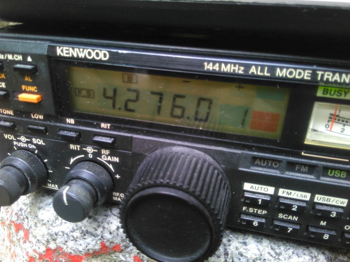 Kenwood TR-751E