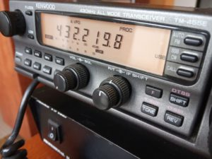 Kenwood TM-455E