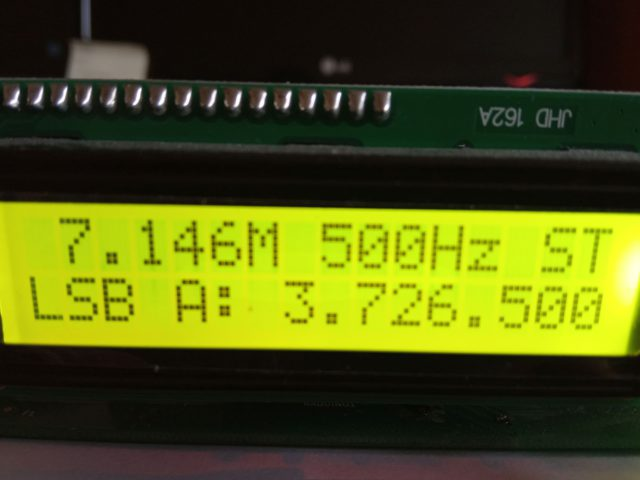 Ubitx LCD display